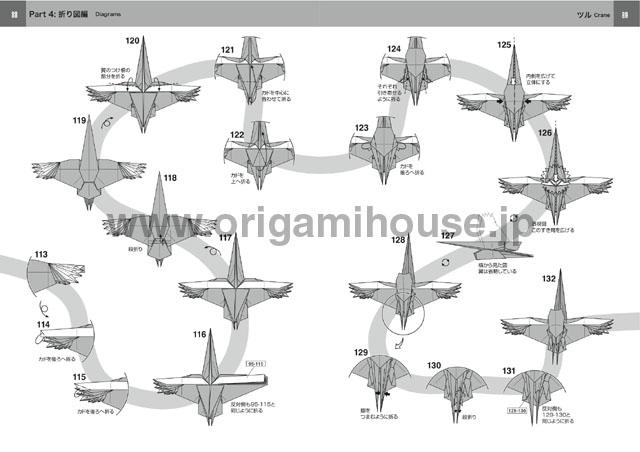 ハート 折り紙 折り紙 折り図 難しい : origamihouse.jp