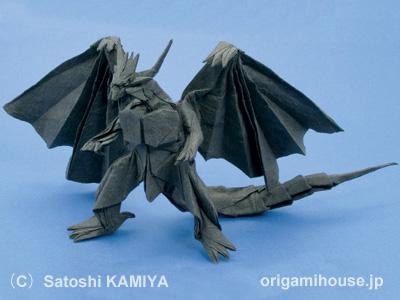 then ancient dragonOrigami Divine Dragon
