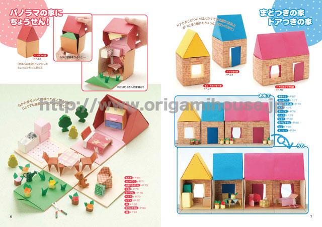クリスマス 折り紙:可愛い折り紙-origamihouse.jp