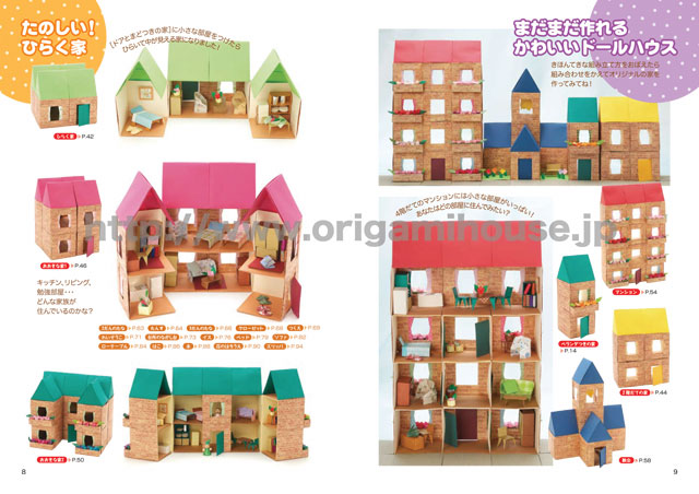 クリスマス 折り紙 かわいい折り紙 : origamihouse.jp