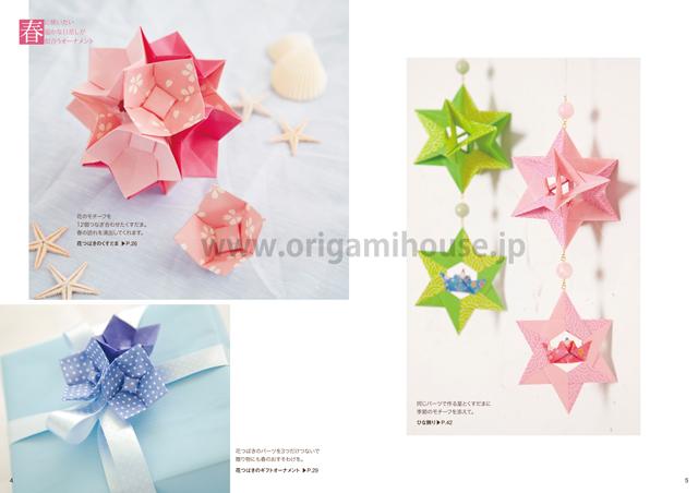 ハート 折り紙:可愛い 折り紙 作り方-divulgando.net