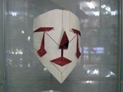 Joas Origami House