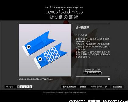 折り紙 こいのぼり 折り紙 : 折り紙講座「こいのぼり」